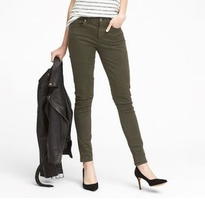 Zara Denim Olive Army Green Skinny Jeans